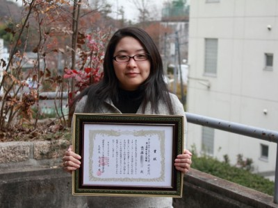 齋藤さん!ヤングセラミスト賞受賞!(11月)
