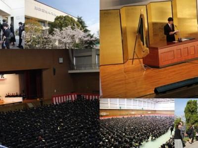 入学宣誓式「これから始まる大学生活」(4月)