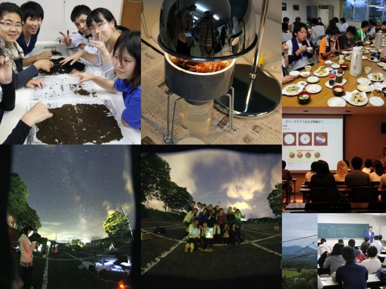 「夏は野外実習だ!」 生物・地学分野の調査にチャレンジ!(8月)