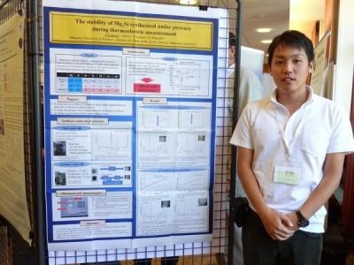 総合理学の貝原君が国際会議で発表(9月)