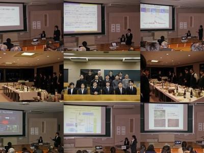 2014年度総合理学専攻修士論文発表会(2月)
