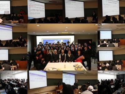 数学・情報分野卒業研究発表会(2月)
