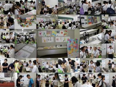 オープンキャンパス part 2(8月)