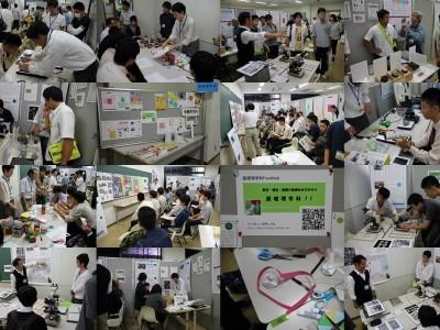 オープンキャンパス part3(9月)