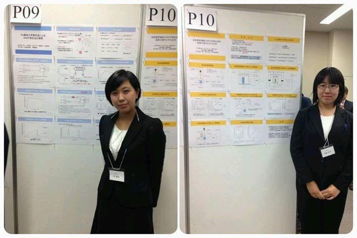 谷さんと河野さんが学術講演会で発表(10月)
