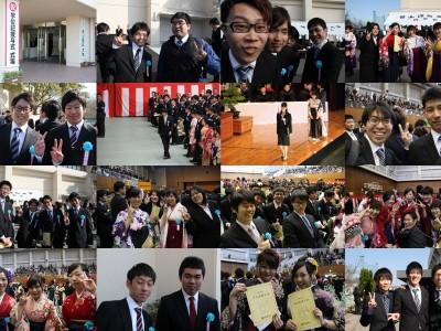 平成27年度学位記授与式(3月)