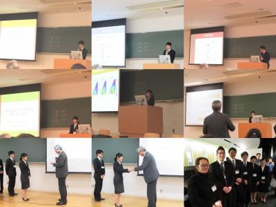 4年生が陸水学会で発表 さらに優秀発表賞受賞!!(2月)
