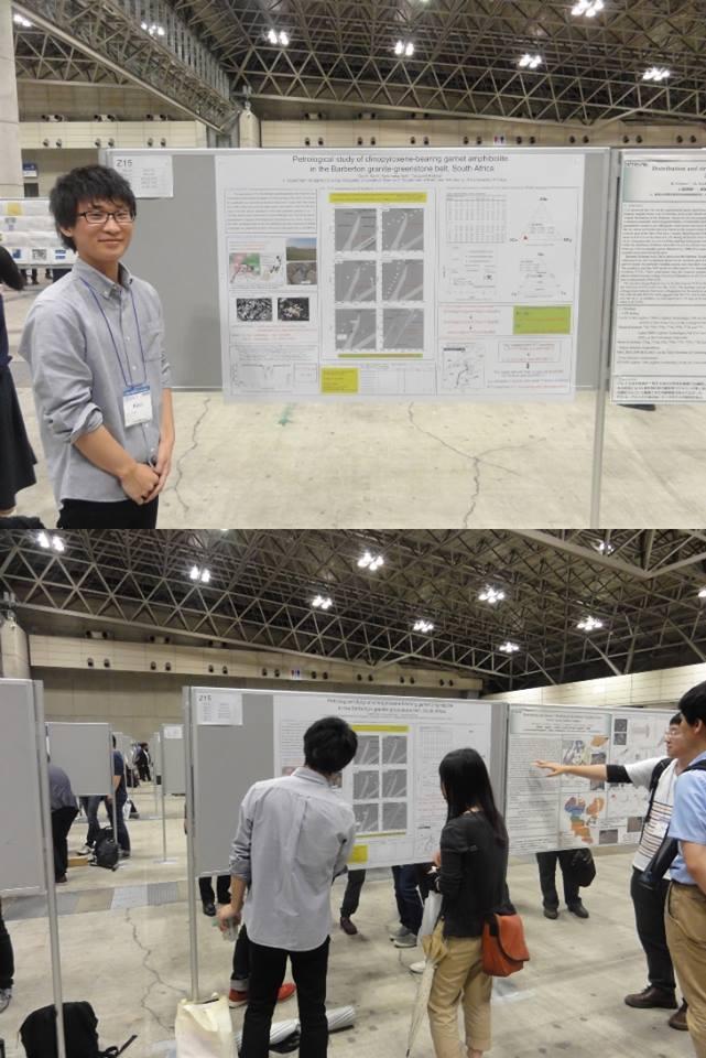 総合理学専攻の加藤さんがJpGU – AGU Joint Meeting 2017で発表(5月)
