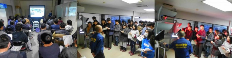 「講義:情報システム2」社会情報システムの見学その2~岡山県警交通管制センター~(12月)