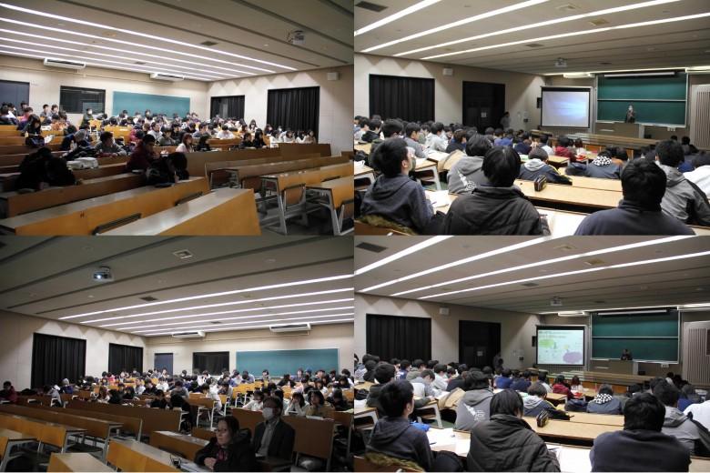 基礎理ゼミ 第2回研究室紹介(12月)