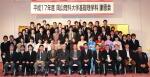 卒業パーティー2006
