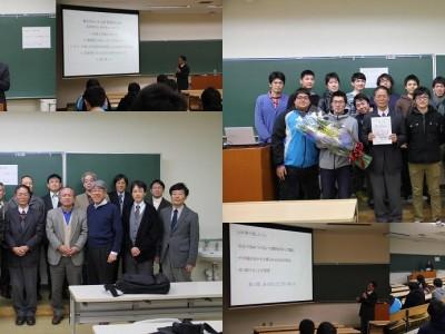 若村教授退職記念講義(2月)