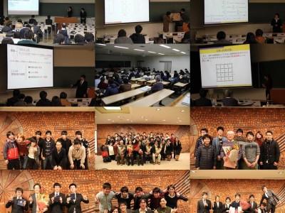 2015年度数学・情報分野卒業研究発表会(2月)