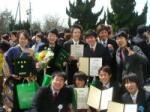 卒業式2006