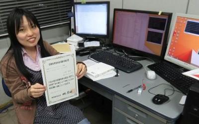 総合理学専攻2年生がH28春期の情報セキュリティマネジメント試験に合格(5月)