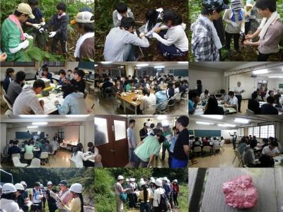 野外実践指導実習Ⅱ in 蒜山編(9月)