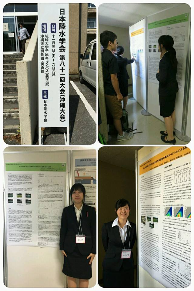 4年生が日本陸水学会においてポスター発表(11月)