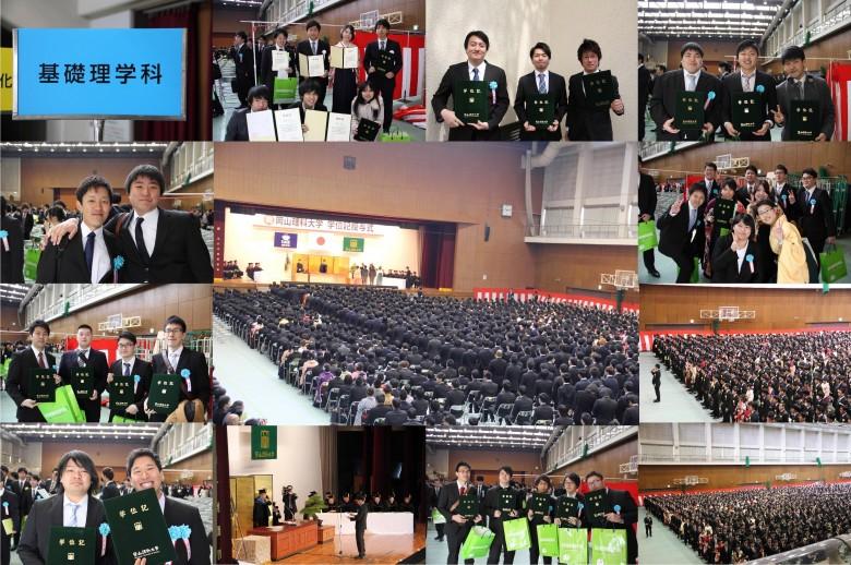 平成28年度学位記授与式(3月)