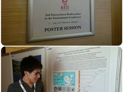 総合理学専攻の野口さんがInternational Radiocarbon in the Environment Conferenceで発表(7月)