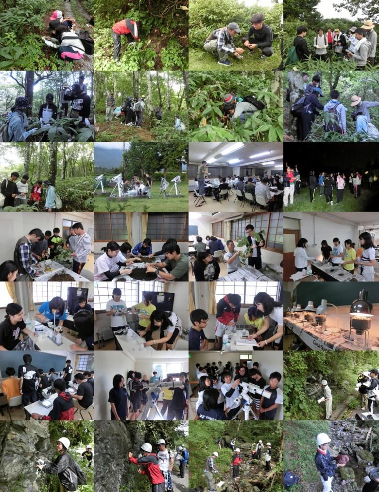 夏の山!野外実践指導実習Ⅱ in蒜山(8月)