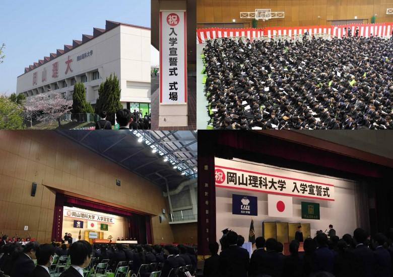 入学宣誓式(4月)