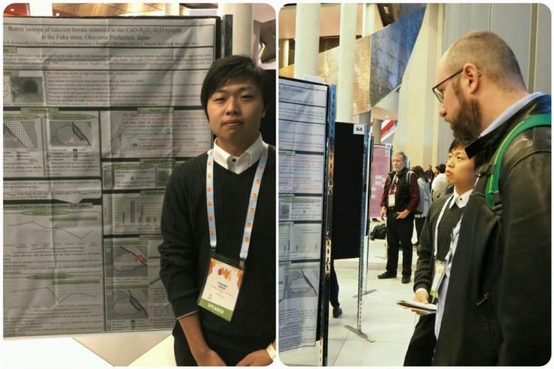 西居俊基さんが国際学会で発表(8月)