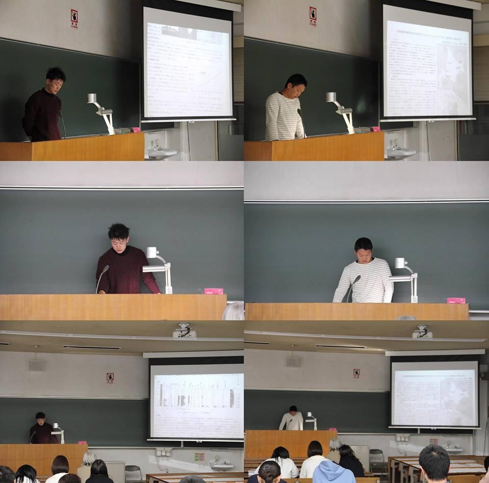 Mylog 岡山 理科 大学