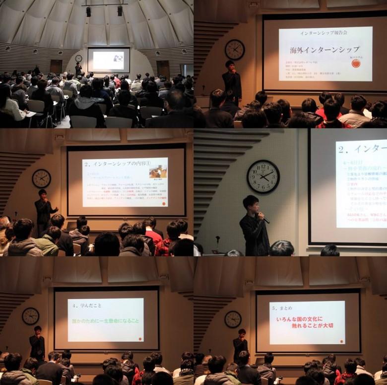 インターンシップ2018総合発表会で2年の森川さんが発表(1月)
