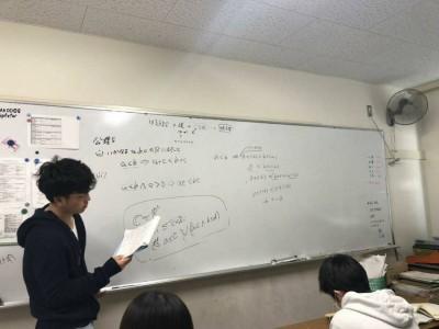 ゼミ発表 ~山崎洋一研究室紹介~