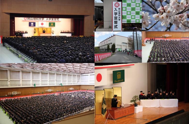 平成31年度入学宣誓式