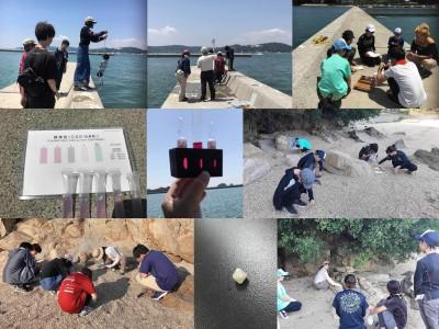 海と山で野外実践指導実習Ⅱ
