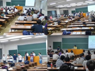 授業紹介 ~教職基礎演習~