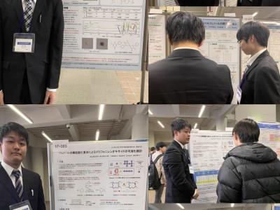 基礎理学科4年生と大学院総合理学専攻1年生が学会発表