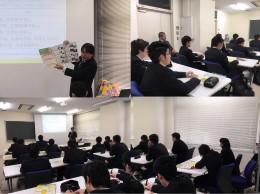 模擬授業3