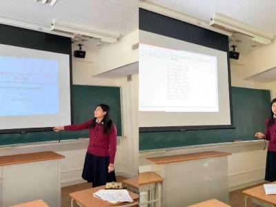 大学院総合理学専攻2年生が研究会で発表