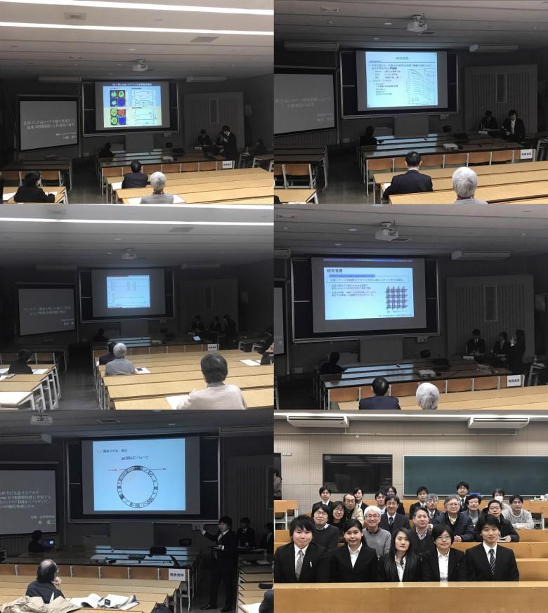 総合理学専攻修士論文発表会開催
