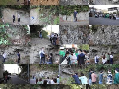 地学実験で露頭観察