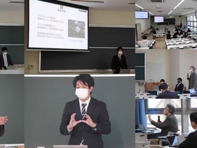 大学院総合理学専攻 修士論文発表会開催