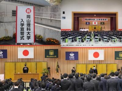 入学宣誓式が挙行されました