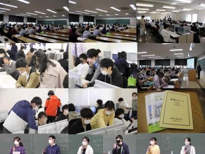 新入生学科オリエンテーション 1日目